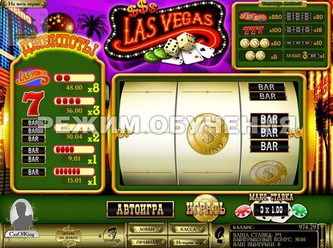 Покер онлайн на раздевание