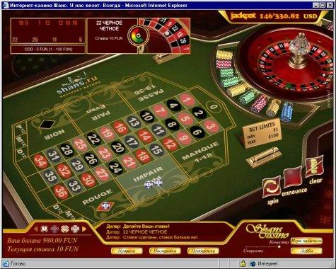 официальный сайт казино шанс онлайн играть
