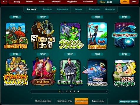 казино slotico отзывы
