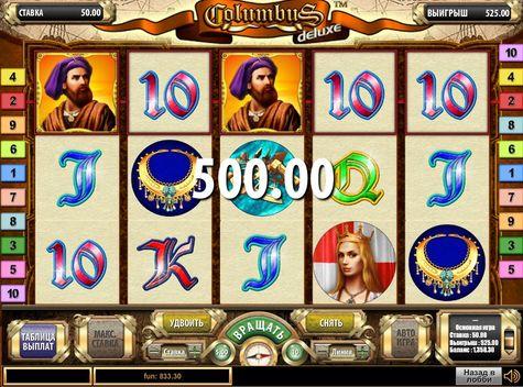 казино онлайн отзывы игроков